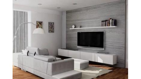 Appartement neuf Esprit Rillieux investissement loi Pinel à Rillieux-la-Pape